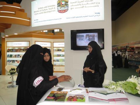 الثقافة تختتم أنشطة جناحها بمعرض  رأس الخيمة الدولي للكتاب 2013