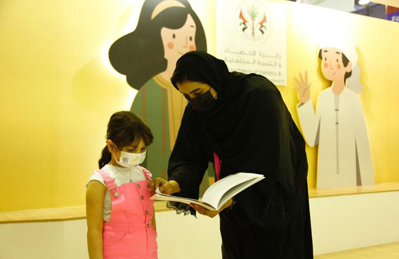 صغار الشارقة القرائي للطفل يكتبون قصصاً من وحي مبادرات إحصاء الشارقة