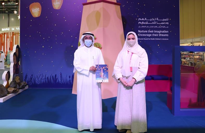 جائزة اتصالات لكتاب الطفل تفتح باب المشاركة في دورتها الثالثة عشرة