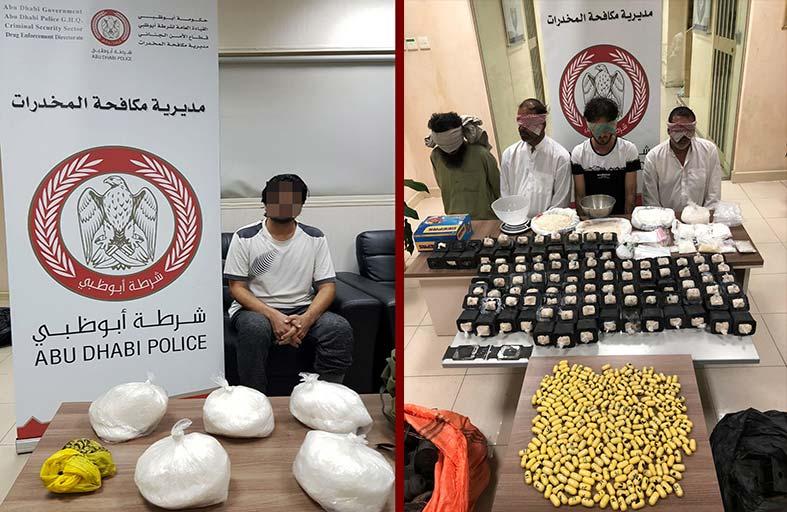 في عمليتي التحدي الكبير وهواتف الموت.. شرطة أبوظبي تضبط 17.5 كيلو جراما من المخدرات