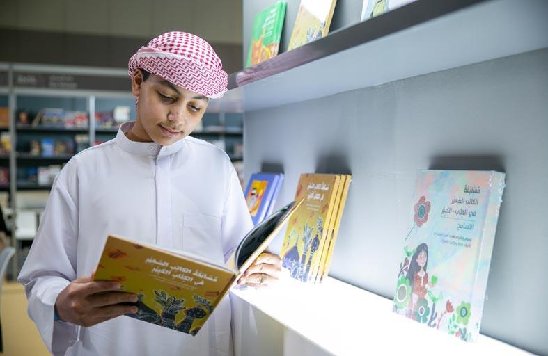 (مكتبة) تحتفي بالفائزين  في مسابقة الكاتب الصغير