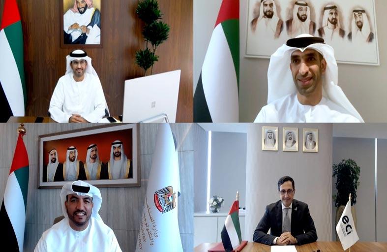 تعاون بين وزارة الصناعة و «الاتحاد لائتمان الصادرات» لدعم «مشروع 300 مليار» وحملة «اصنع في الإمارات»