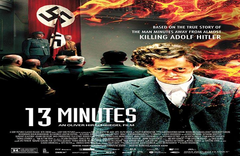 13 Minutes ... قصة أكثر إثارة للاهتمام وأكثر سوداوية مما تتوقع