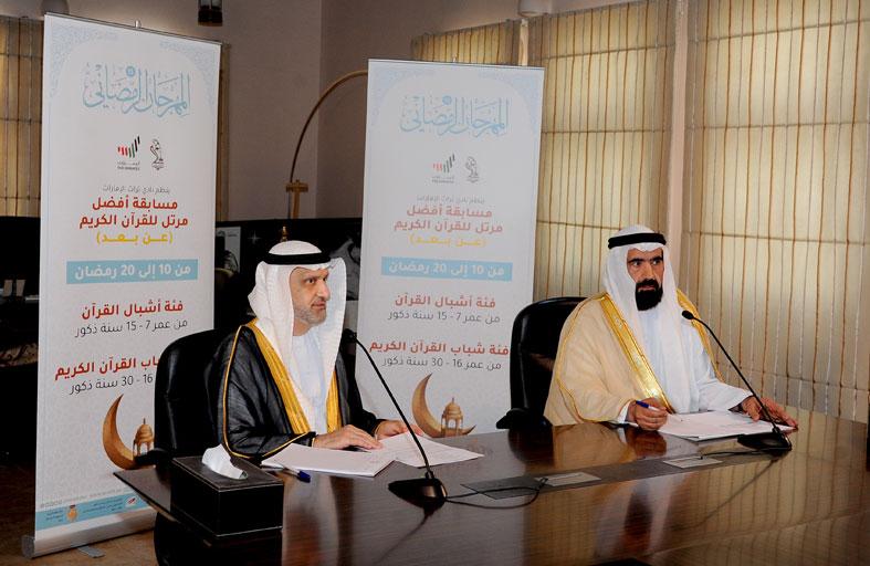 نادي تراث الإمارات يطلق عن بعد أولى جولات مسابقة أفضل مرتل للقرآن الكريم