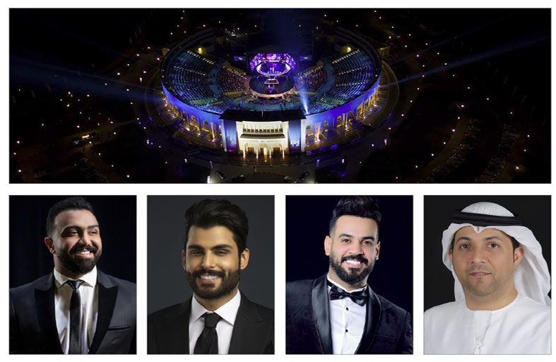 الموسم الجديد لأمسيات «هلا بالمجاز» ينطلق بأمسية عراقية تعبق بإبداعات الرافدين