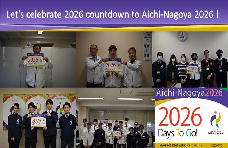 ناغويا تحتفل بالعد التنازلي لآخر 2026 يوما قبل انطلاق آسياد 2026