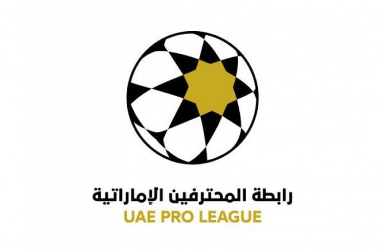 «المحترفين»: انطلاق مسابقات كأس الرابطة 8 أكتوبر المقبل