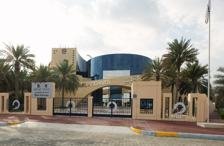 الأرشيف الوطني يواصل استعداداته لعقد أكبر مؤتمر للترجمة في الإمارات
