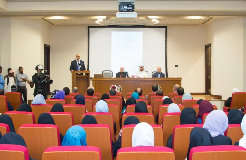 طرحت عددا من الأوراق العلمية ودعت إلى أهمية تمسك الشباب باستعمال اللغة العربية