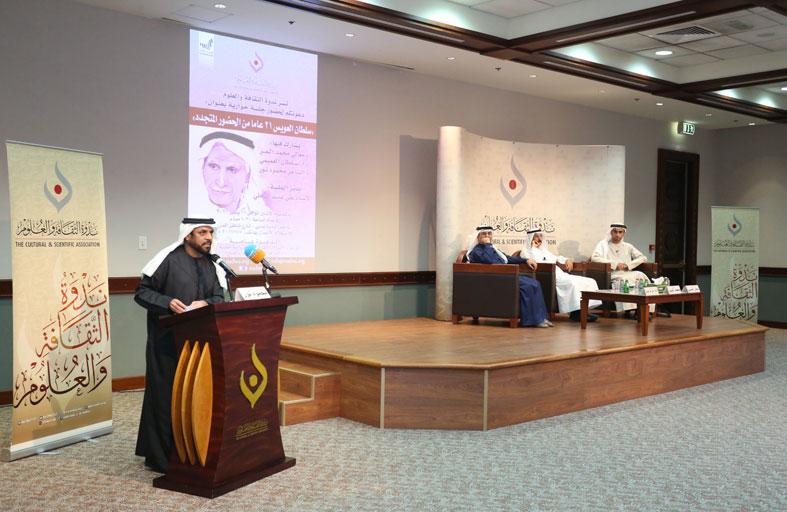 سلطان بن علي العويس«21 عاماً» من الحضور المتجدد