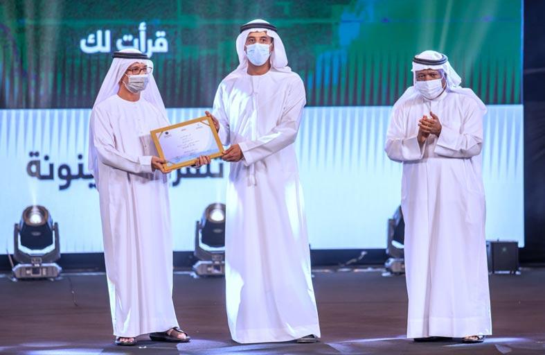 عيسى المزروعي: «جائزة العويس للإبداع» تحمل اسماً لامعاً في فضاء الثقافة الإماراتية