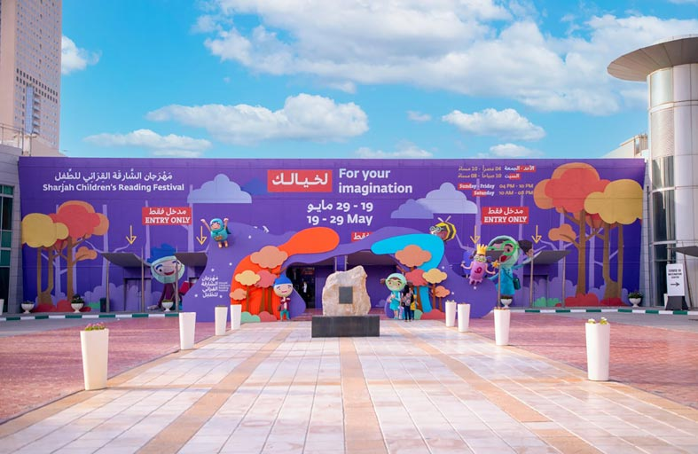 مهرجان الشارقة القرائي للطفل الـ 12 يستقطب 80 ألف زائر.. ويوجه رسالة افتح نافذة لخيالك