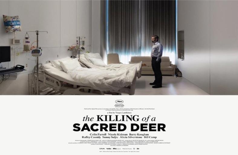 The Killing of a Sacred Deer  فيلم يتناول خطأ منطق الانتقام