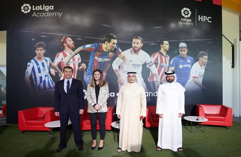 إطلاق «مركز كرة القدم»  موطن أكاديمية لا ليغا و الأول من نوعه في دبي