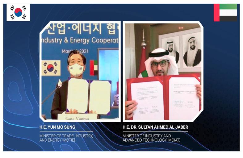 أدنوك و«جي إس إنرجي» الكورية تتعاونان لتطوير اقتصاد الهيدروجين في أبوظبي وتصدير وقود الناقلات