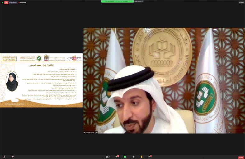 تربوي اللغة العربية بالشارقة يحتفي باليوم الخليجي للموهبة والإبداع