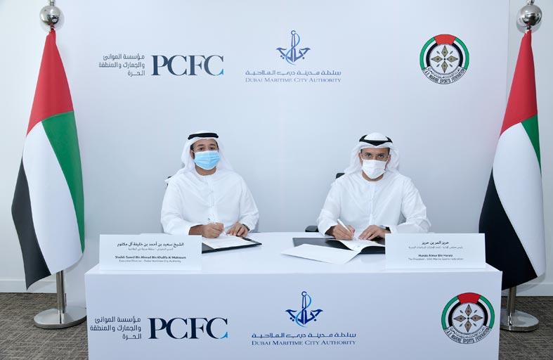 « دبي الملاحية» و» الرياضات البحرية» يتعاونان لتنظيم استخدام الوسائل البحرية في السباقات