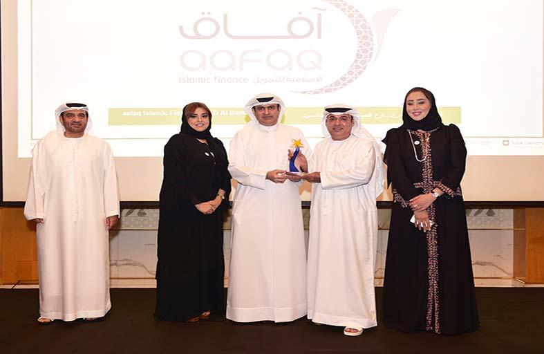 «آفاق الإسلامية للتمويل» تحصد جائزة أفضل محل تجاري ضمن برنامج دبي للخدمة المتميزة عن العام 2017