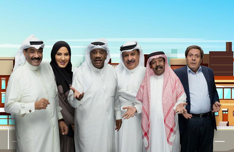 مسلسلات اجتماعية وكوميدية هادفة على أثير إذاعة الشارقة في رمضان2020