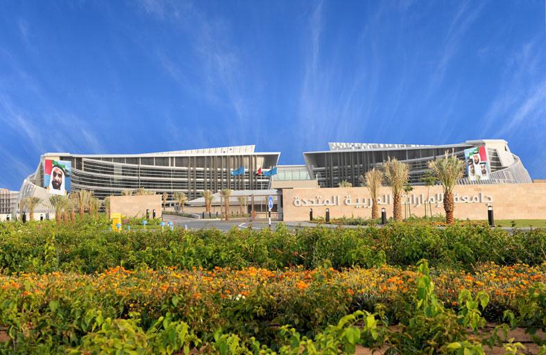 جامعة الإمارات تحرز تقدما عالميا في 16 مادة بحسب تصنيف «كيو إس»
