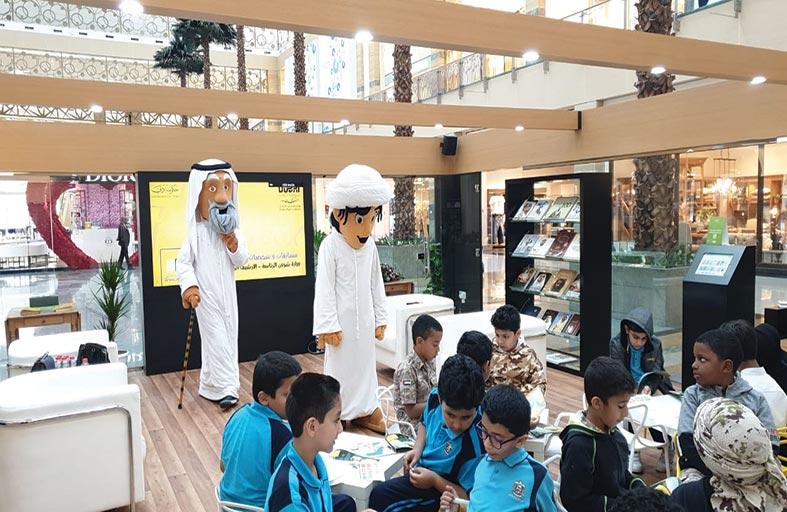 الأرشيف الوطني يحتفي بيوم الطفل ويشارك بعدد من الفعاليات والأنشطة