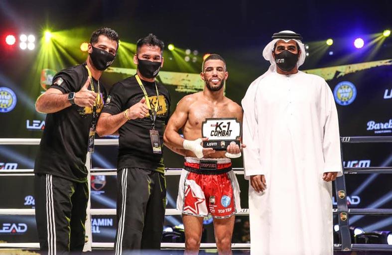 النسخة الثانية من بطولة الإمارات لمحترفي الكيك بوكسينج في 20 نوفمبر المقبل
