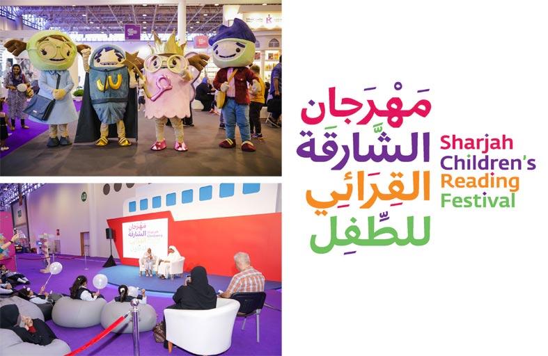 «الشارقة القرائي للطفل» 12 يزور دبي والفجيرة ورأس الخيمة