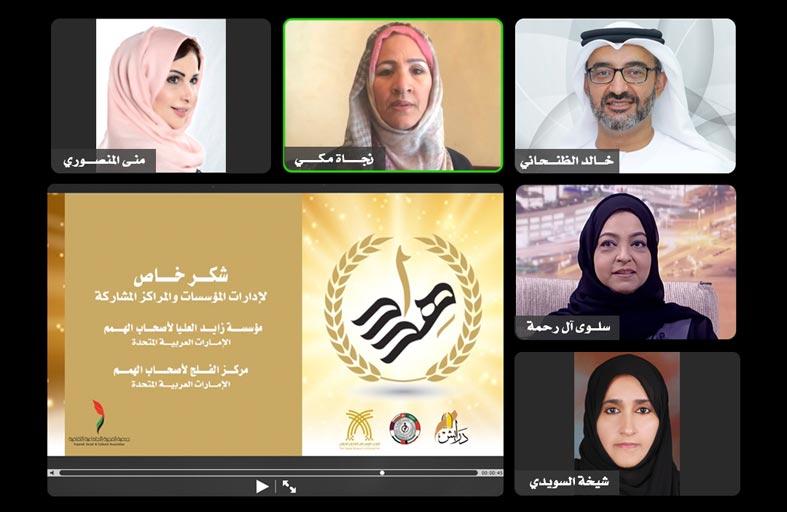 المتحف الرقمي بالفجيرة يعلن أسماء الفائزين بجائزة هداد للفنون