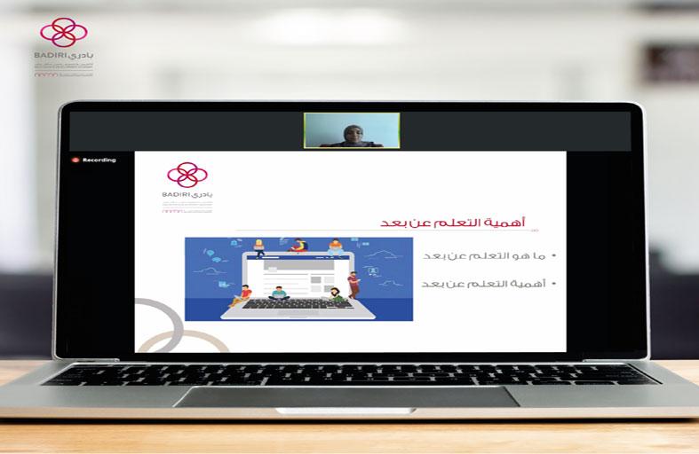 أكاديمية بادري للمعرفة وتطوير القدرات تطلق مبادرة بادري لتبادل المعرفة
