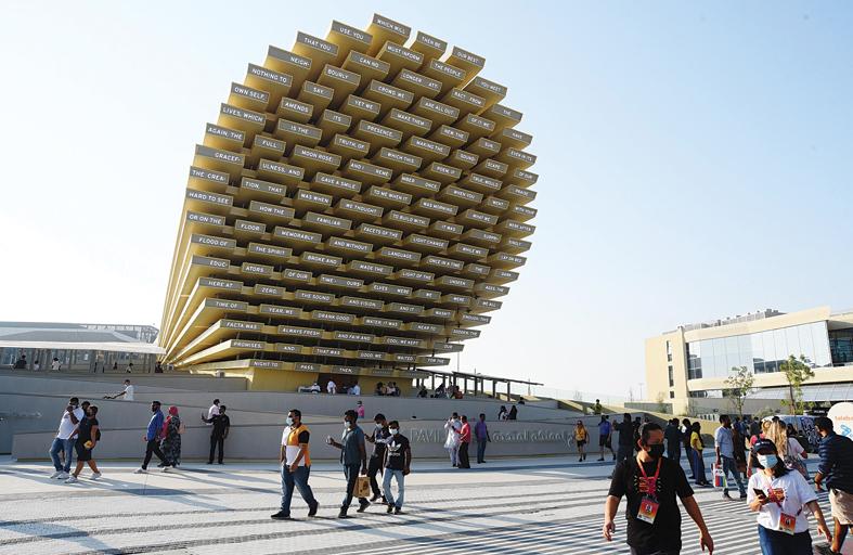 جناح المملكة المتحدة في إكسبو 2020 دبي يناقش دور الابتكار والاستدامة في تطوير صناعة الأزياء