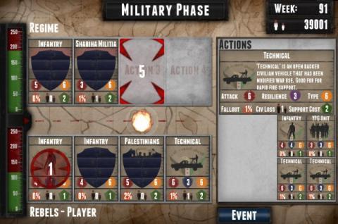 لعبة فيديو  عن الحرب في سوريا