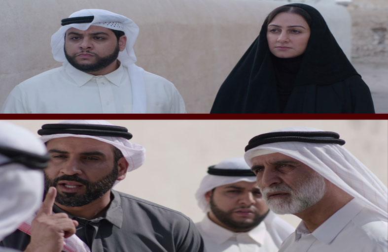 قناة «الإمارات» تعرض مسلسل «الشهد المر» في رمضان
