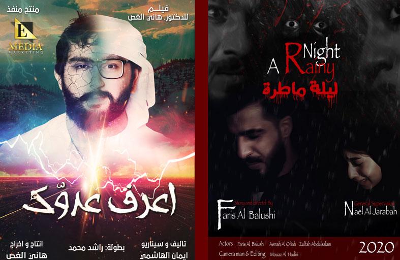 «العين السينمائي» تنطلق فعالياته في مدينة العين 23 يناير ولمدة خمسة أيام