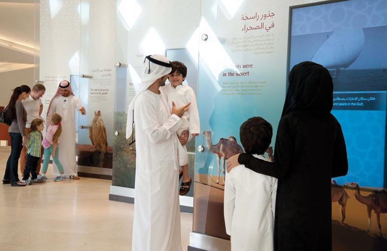 مركز الشيخ زايد لعلوم الصحراء يطلق برنامجه الصيفي بأنشطة وفعاليات تفاعلية