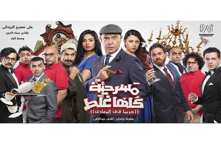 أشرف عبد الباقى يفتتح موسما جديدا من