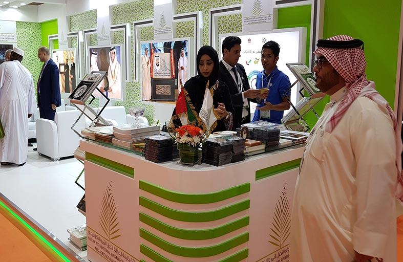 معرض أبوظبي الدولي للتمور منصة لتبادل الخبرات بين منتجي وموردي التمور بالعالم