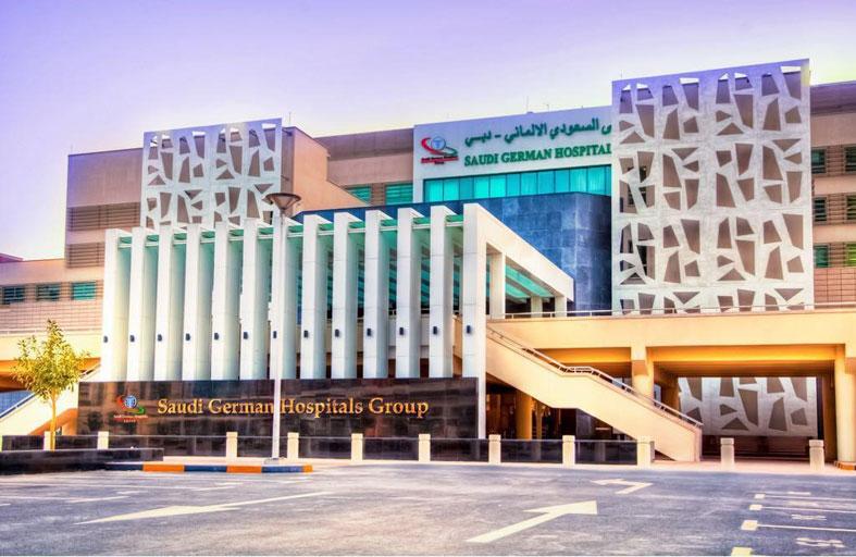 جراحة ناجحة لاستبدال مفصل ركبة في السعودي الألماني دبي