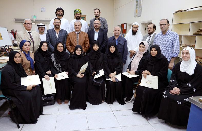 مركز جمعة الماجد ينظم ورشة في تقهير الورق