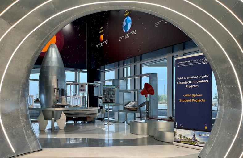 مركز الابتكار التابع لـ «كهرباء دبي» يطلق برنامج مبتكرو تكنولوجيا الطاقة النظيفة