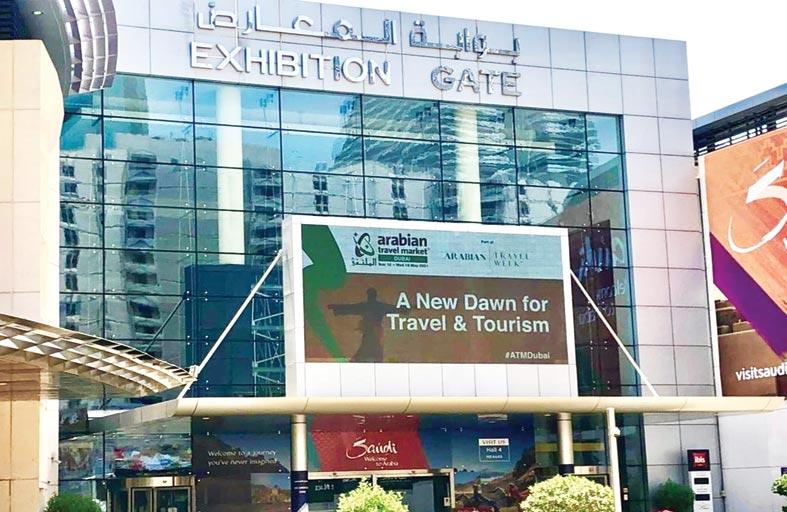 معرض سوق السفر العربي 2021 ينطلق اليوم حضورياً في دبي تحت عنوان بزوغ فجر جديد للسفر والسياحة