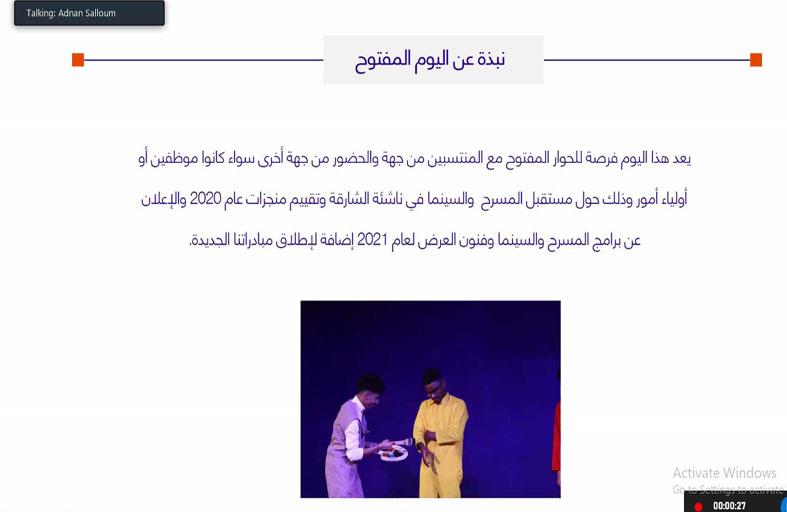 مسرحيون عرب يطالبون بتعميم تجربة «ناشئة الشارقة» عربياً