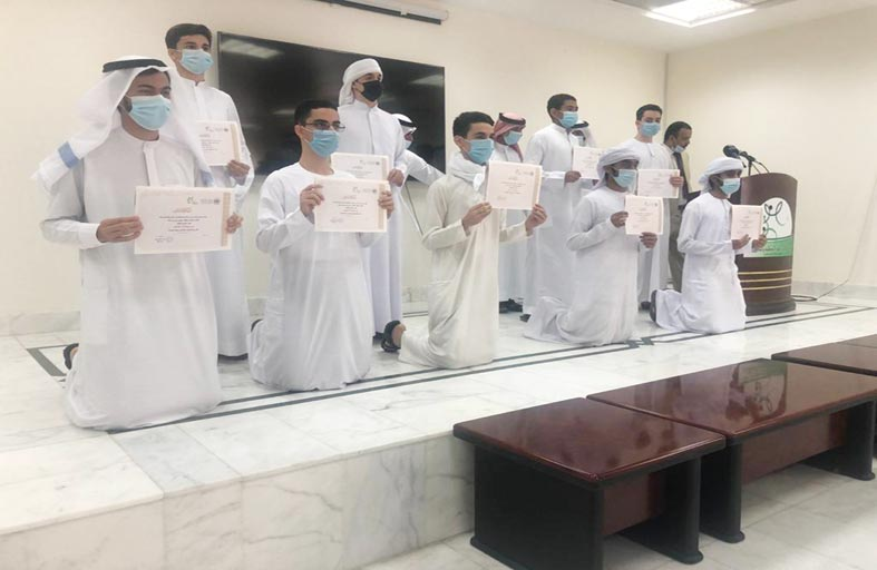 مجلس أولياء أمور الطلبة والطالبات بالمنطقة الوسطى يكرم الفائزين في مسابقته الرمضانية قراء الوسطى