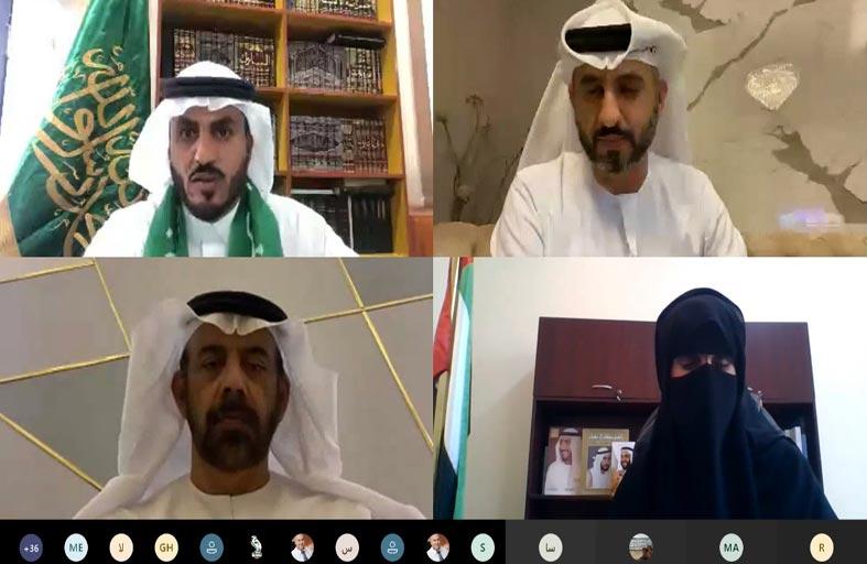 مركز زايد للدراسات والبحوث ينظم ندوة حول العلاقات الإماراتية السعودية