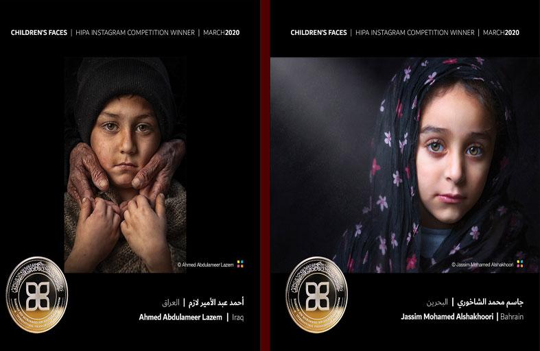 جائزة حمدان بن محمد للتصوير تنشر الصور  الفائزة بمسابقة «وجوه الأطفال»