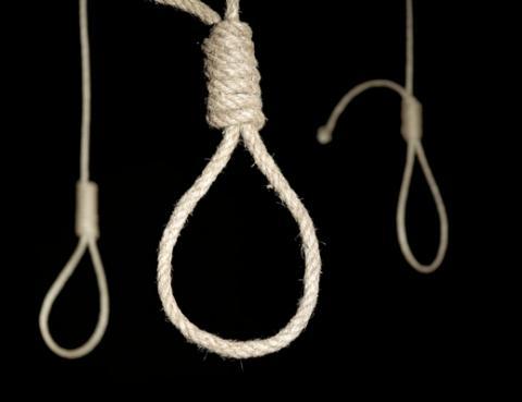 انتحار مواطنة بسبب مشكلات أسرية