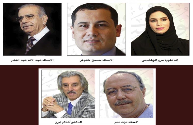مؤسسة سلطان بن علي العويس الثقافية تنظم حلقة نقاشية افتراضية عن «شعراء الحيرة»