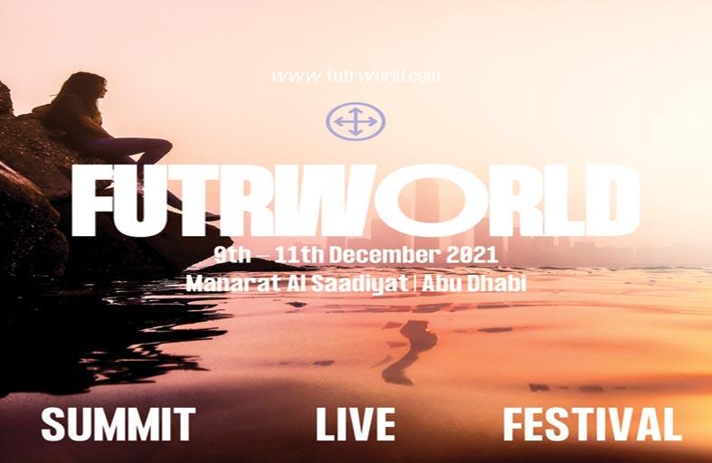 مهرجان عالمي ينطلق في منارة السعديات   تمهيداً لموسم أبوظبي الشتوي للتسوق