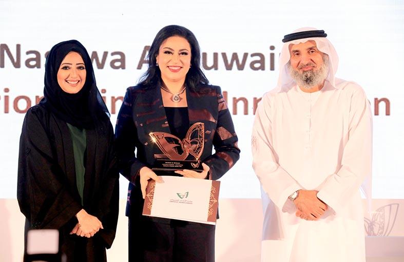 نشوة الرويني تفوز بجائزة الإمارات للسيدات