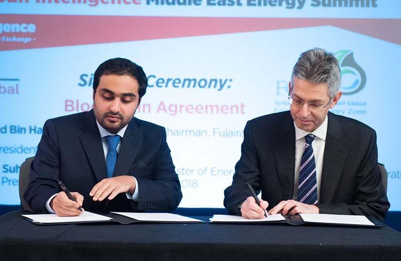 «الفجيرة للصناعة البترولية و«إس آند بي جلوبال بلاتس» توقعان اتفاقية تدشين شبكة «بلوك تشين»
