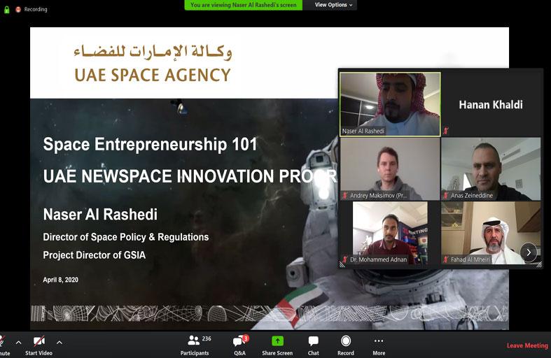 وكالة الإمارات للفضاء تبدأ بتنفيذ برامجها ضمن مبادرة مسرعات أعمال قطاع الفضاء العالمي إلكترونياً